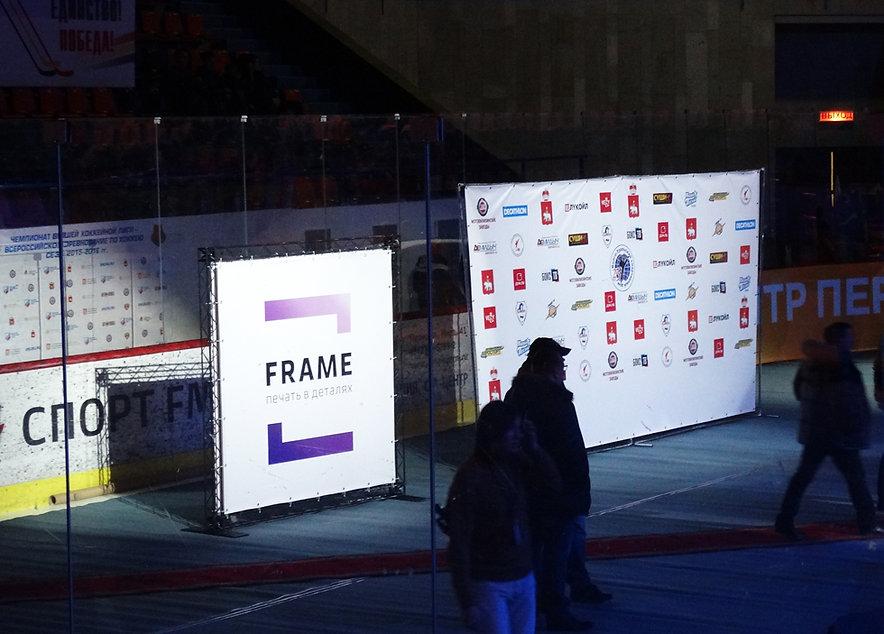 Frame Пермь