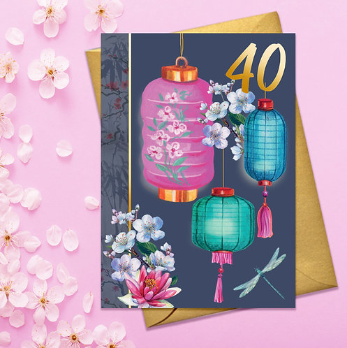 40th Birthday Pretty Lanterns Card with Gold Detail