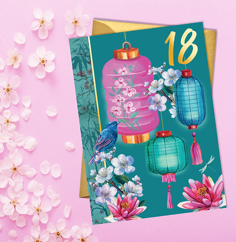 18th Birthday Pretty Lanterns Card with Gold Detail