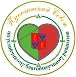 1.Пушкинский Совет по УБР (лого).jpg