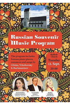 Russian Souvenir Music Program by A Cher