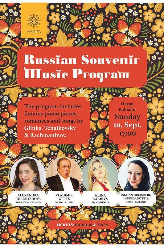Russian Souvenir Music Program by A Cher