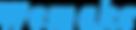 wemake-logo.png