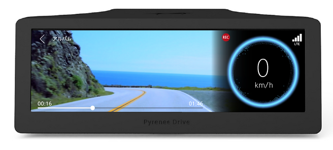 PyreneeDrive drive recorder