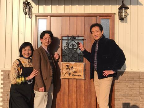 辰巳拓郎さまの番組で紹介されます