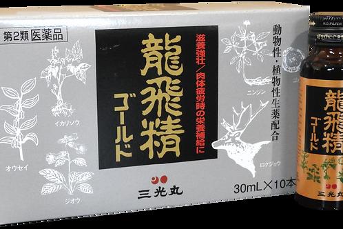 龍飛精ゴールド(10本入)