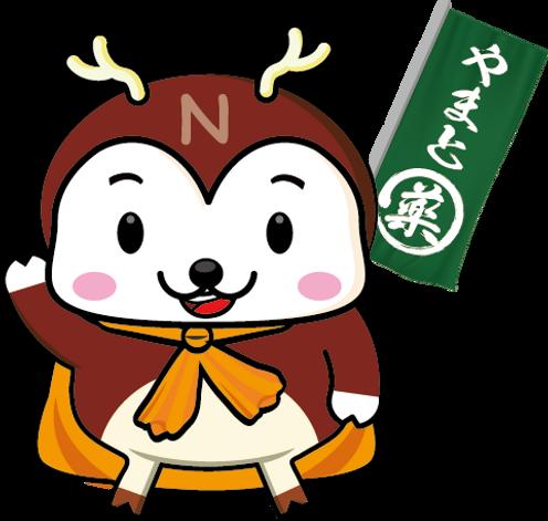 ナカニシカ.png