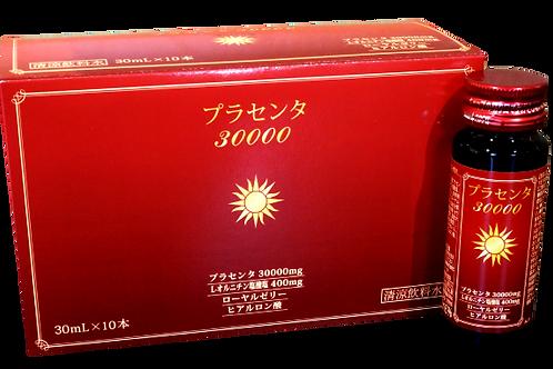 プラセンタ30000(10本入)