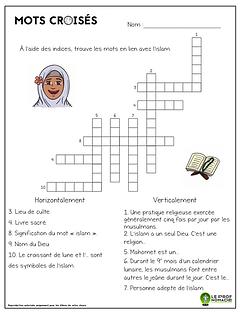 m-c-islam.png