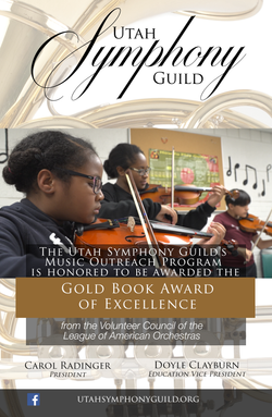 Guild March 17