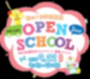 2019学校開放ろご_omoteのコピー.png
