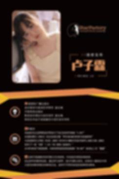 IMG_4908.JPG