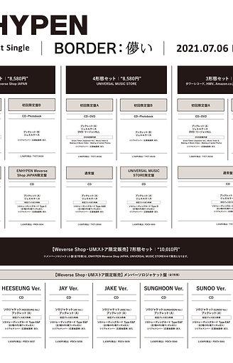 [ Group Order INA🇮🇩 ] Japan Store🇯🇵 - Album ENHYPEN JAPAN - BORDER : 儚い