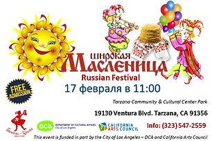 2019 - Cultural Festival Maslenitsa.jpg