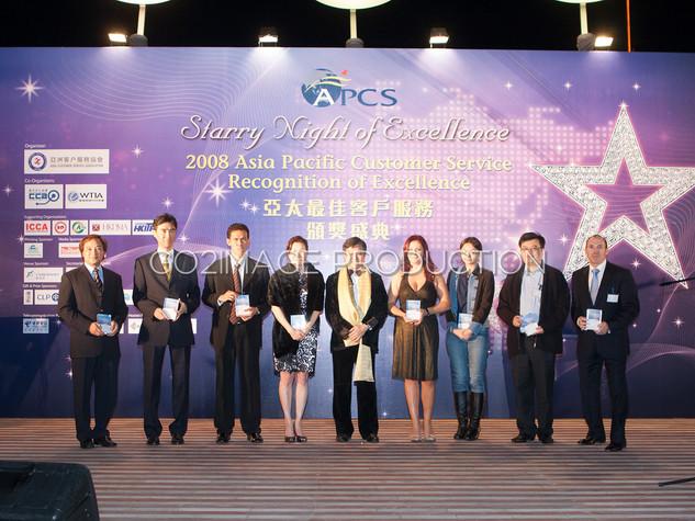 APCS亞太最佳客戶服務頒獎盛典