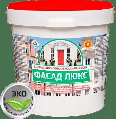 ФАСАД - ЛЮКС