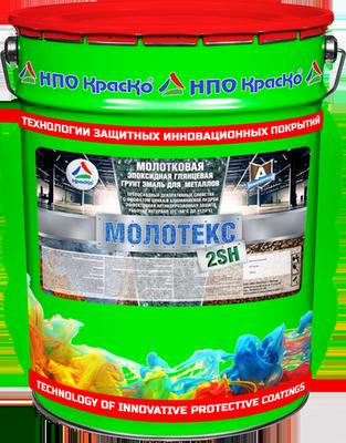 Молотекс 2SH