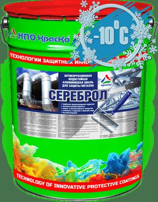 СЕРЕБРОЛ (барьер)