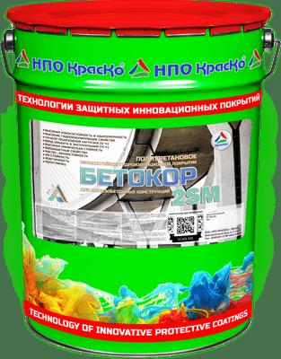 Бетокор 2SM