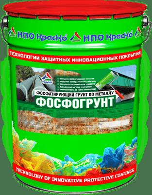 ФОСФО ГРУНТ