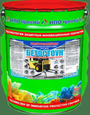 Бетостоун