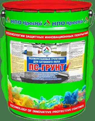ПС-ГРУНТ