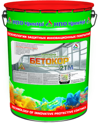 Бетокор 2TM