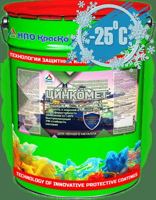 Цинкомет (УФ)