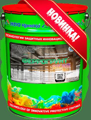 Феррогрунт SILKO