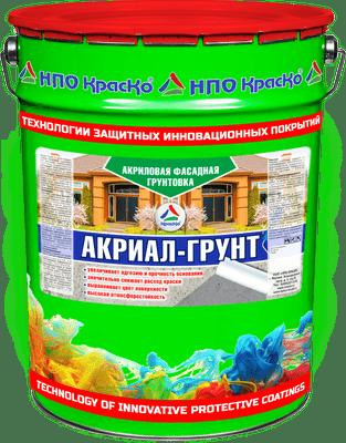 АКРИАЛ - ГРУНТ