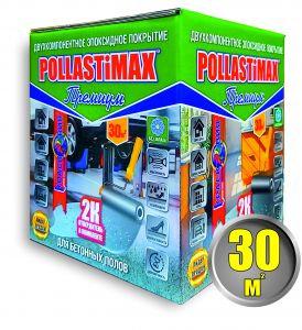 POLLASTiMAX Премиум 6,2 кг