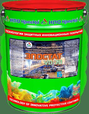 Эпостат VD-70