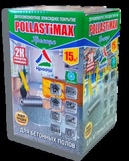 POLLASTiMAX «Премиум» комплект 3,1 кг