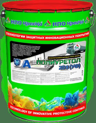 Полиуретол 20s (УФ)
