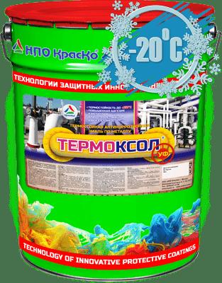 ТЕРМОКСОЛ (УФ)