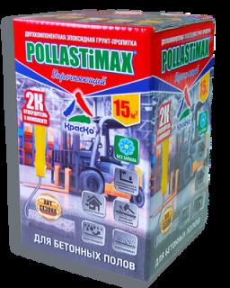 POLLASTiMAX «Упрочняющий» комплект 2,95 кг