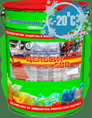 ЦЕЛЬСИТ-500