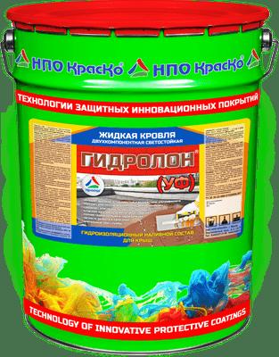 ГИДРОЛОН (УФ)