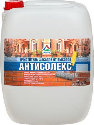 АНТИСОЛЕКС