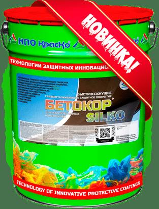 Бетокор SILKO