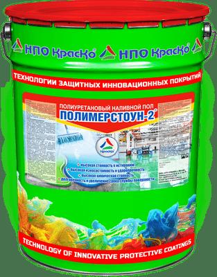 ПОЛИМЕРСТОУН-2
