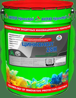 Цинконол-2Sh