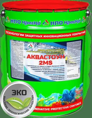 Аквастоун-2MS