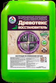 Древотекс Восстановитель