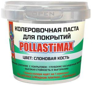POLLASTiMAX колер 50 гр.
