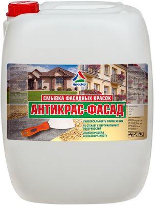 АНТИКРАС - ФАСАД