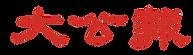 Media logo-05.png