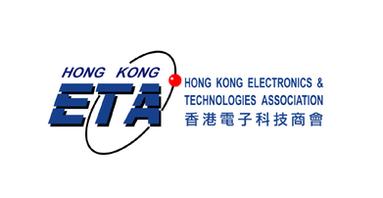 Invite showcase at HKETA Annual Dinner