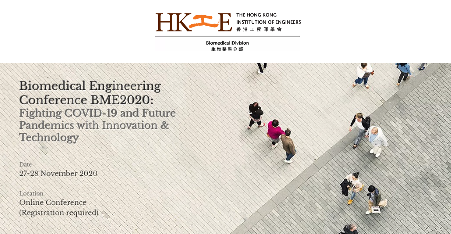 Invited presentation in Biomedical Engineering Conference 2020, HKIE
