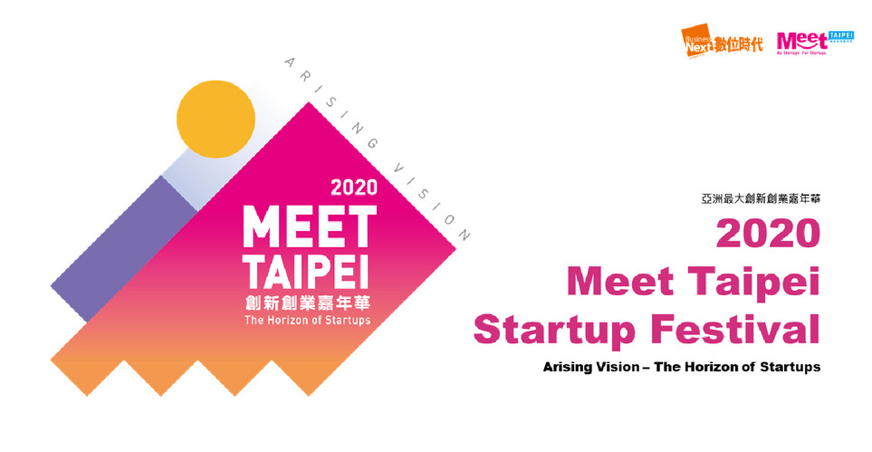 Invited presentation in Meet Taipei 2020 Arising Vision: A New Horizon of Startups